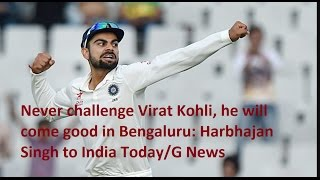 G News Update-Never Challenge Virat Kohli, He is the Boss in Bengaluru