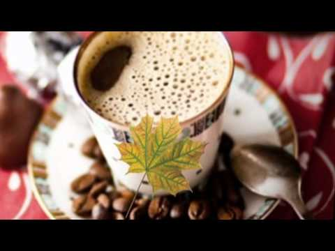Немного осени... и кофе....