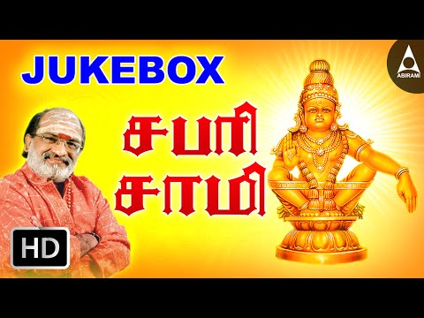 Sabari Saami Jukebox - Songs Of Ayyappan- Tamil Devotional Songs video