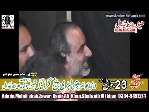 Zakir Ghulam raza jhandvi 23 June lehri panj Girayin Chuwa syedan shah  chakwal 2019