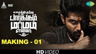 Making of Marainthirunthu Paarkum Marmam Enna