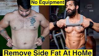 Home Workout - Remove Love Handles Or Side Fat At Home||Best Workout For Obliques