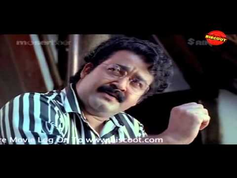 Manichitrathazhu Malayalam Movie Song Mohanlal