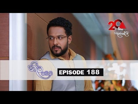 Neela Pabalu | Episode 188 | 29th January 2019 | Sirasa TV