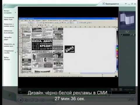Как создать дизайн эффективной рекламы