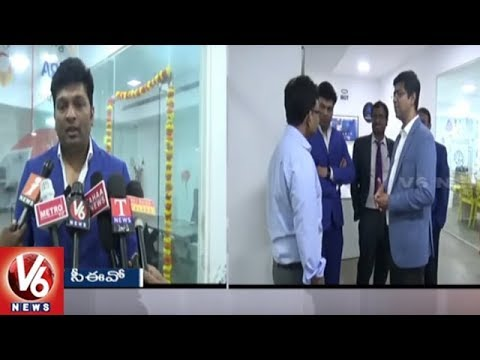 MLA Madhavaram Krishna Rao Inaugurates Digital Lync Training Institute In KPHB | Hyderabad | V6 News