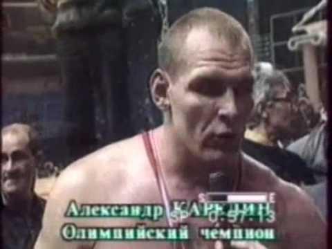 Александр Карелин - Гектор Милиан