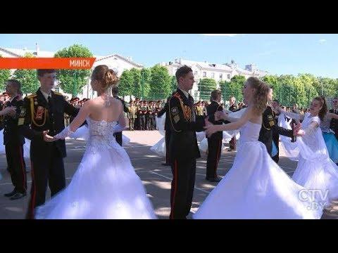 Cамые зрелищные выпускные Минска-2018