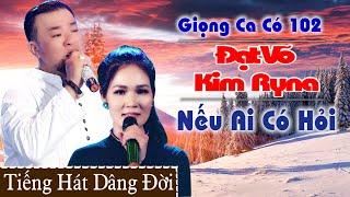 Đạt Võ - Kim Ryna Tuyệt Phẩm Song Ca Nếu Ai Có Hỏi