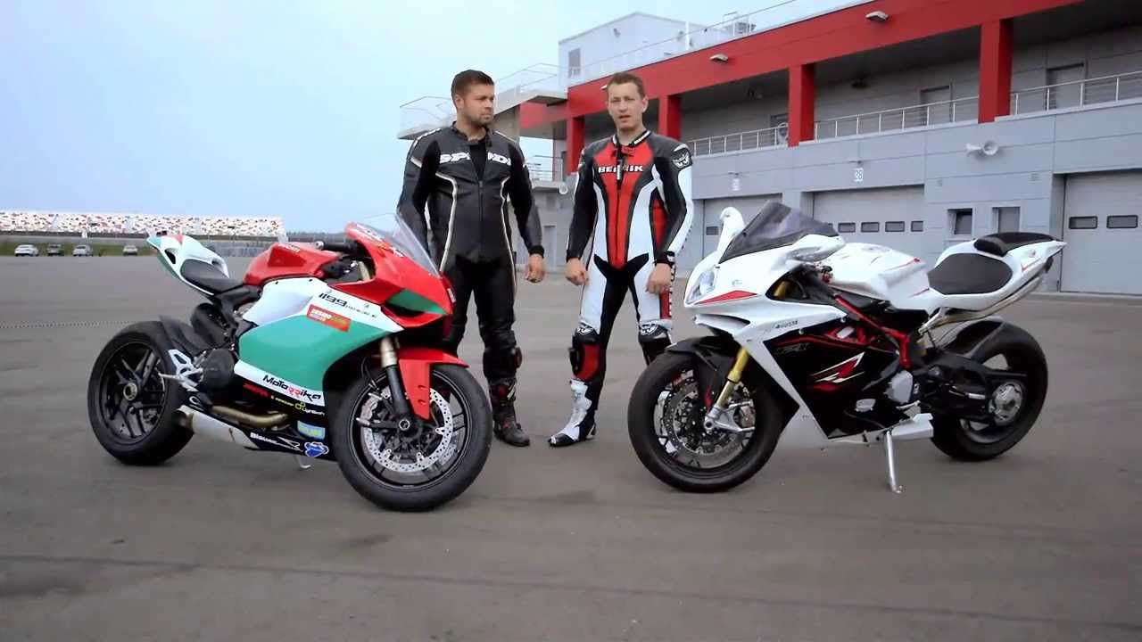 Ducati  Vs Mv Agusta F