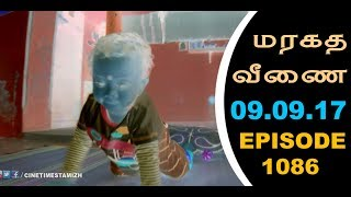 Maragadha Veenai Sun TV Episode 1086 09/09/2017