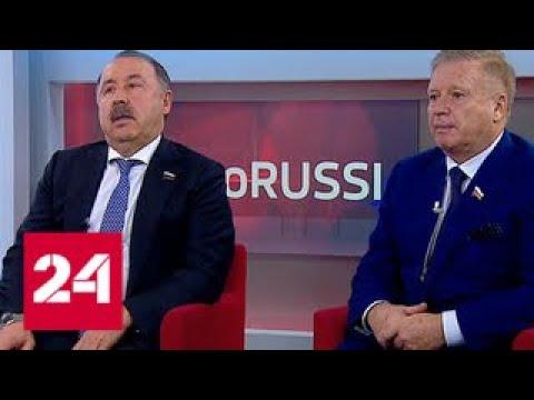 Леонид Тягачев и Валерий Газаев прокомментировали решение МОК - Россия 24