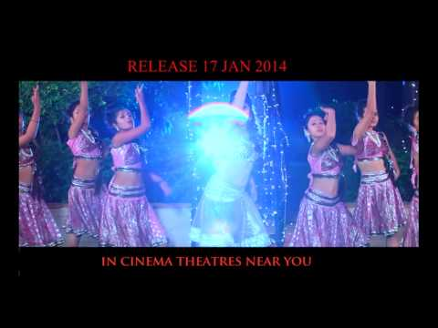 Maati Kare Pukar Movie Trailer video