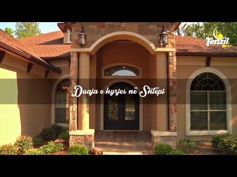 Dhikri gjatë hyrjes në shtëpi - دعاء الدخول إلى المنزل