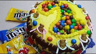 Торт M&M's  На Детский Праздник ♥ Делаем Сами