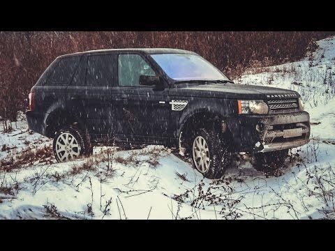 Range Rover Sport Тест-Драйв