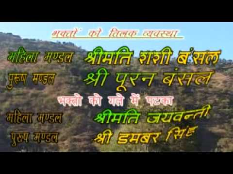 Sunder Kand Path By Shri Giriraj Dharan Prabhu video