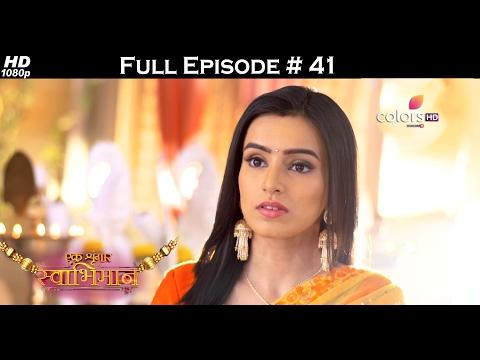 Ek Shringaar Swabhiman - 13th February 2017 - एक श्रृंगार स्वाभिमान - Full Episode (HD) thumbnail