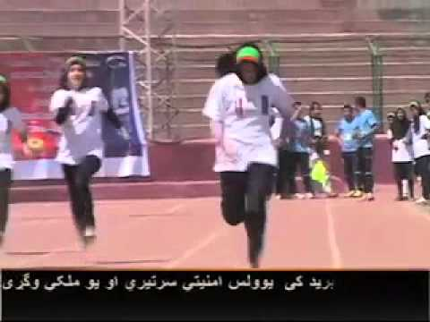 GIRLS NATIONAL ATHLETIC TEAM