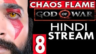 COSPLAY GOD OF WAR HINDI STREAM 8 - PS4 2018