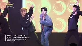 """🔥 ONG SEONG WU covers 'Treasure' by Bruno Mars @ 옹성우 """"ETERNITY"""" in Malaysia"""