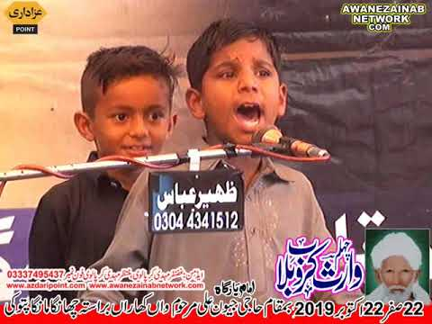 nana Zakir Majlis Aza 22 Safar 2019 wan khara nizad changa manga