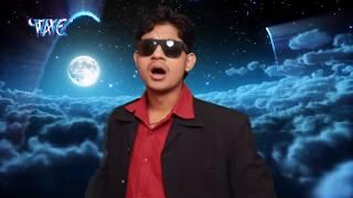 हमार राजा जी रतिया में चोली खोले || Raja Ji Ke Kora Me || Ankush Raja || Bhojpuri Hot Songs 2016 new
