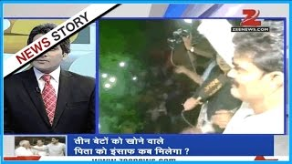 DNA: The untold story of Siwan strongman Shahabuddin