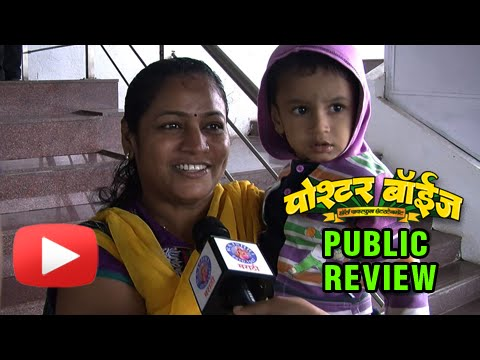 Poshter Boyz - #PublicReview - Dilip Prabhavalkar Aniket Vishwasrao...