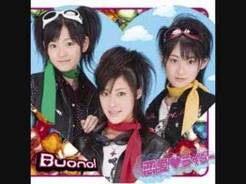 Buono - Rock No Kamisama