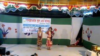 amar gorur garite bou sajea by Sunflower School And College Uttarkhan Branch