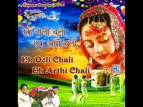 Ek Doli Chali Ek Arthi Chali - Emotional Live Stage Song