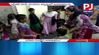 మహిమ మినిస్ట్రీస్ అనాధ శరణాలయం వారు అభినందనియులు | child care | pj news
