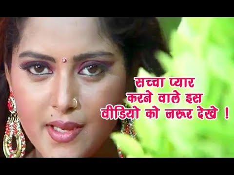 Anjana Singh का सबसे हिट गीत 2017 - Bhojpuri Superhit Songs New 2017 thumbnail