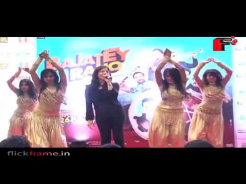 Nagin Song   Bajatey Raho Ft  Maryam Zakaria & Scarlett Wilson 360p) video