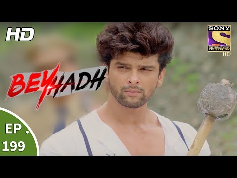 Beyhadh - बेहद - Ep 199 - 14th July, 2017 thumbnail