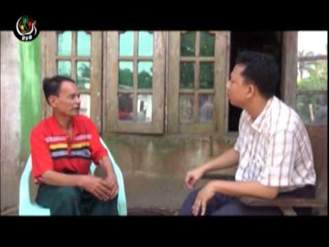 DVB -22-10-2014 ဦးေအးသြင္ (လယ္ယာေမ အေရးေဆာင္ရြက္သူ) ႏွင့္ ေတြ႔ဆုံေမးျမန္းခန္း