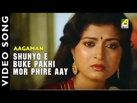 Sunyo E Buke Pakhi Mor Phire Aay - Haimanti Sukla - Aagaman video