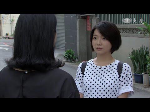 大愛-竹南往事-EP 26