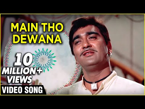 Main Toh Deewana - Mukesh's Superhit Classic Sad Song - Milan video