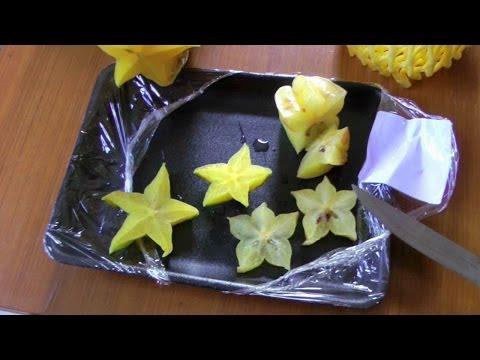 The Wonderful Star Fruit   Averrhoa Carambola   HD Video