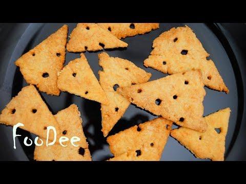 Вкусные хрустяшки из 3 ингредиентов ☆ Простой и быстрый рецепт сырного печенья!