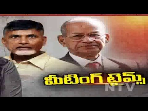 CM Chandrababu Naidu Review Meeting on Vijayawada and Vizag Metro Rail Projects | NTV