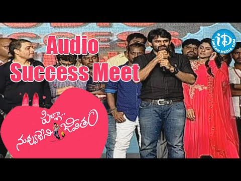 pilla nuvvu leni jeevitham audio success meet pics of dogs