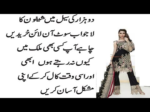 latest winter collection for girls||designer dress collection for girls||