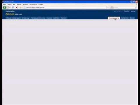 Видеообзор подключения готовых сателлитов Zebrum Lite