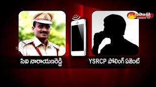 Tadipatri CI Narayana Reddy Warns YSRCP Agent   Phone Call Out   సీఐ నారాయణరెడ్డి వార్నింగ్ టేపులు