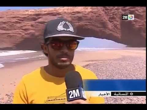 شهادات حزينة للسياح بعد انهيار قوس شاطئ الكزيرة إقليم سيدي إفني