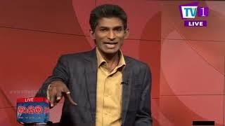 Maayima TV1 17th January 2019
