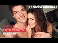 Алексей Воробьев Я просто хочу приехать Lyric Video mp3